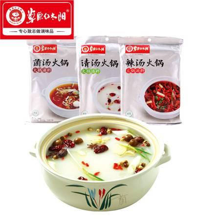 草原红太阳 高端银包火锅汤料组合(清汤160g/袋+菌汤200g/袋+辣汤185g/袋) 调味品鲜美
