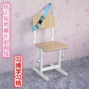 【仅限新乡地区销售】儿童学习书桌配套椅子靠背小椅学生写字电脑可升降凳子转椅板凳矫姿椅 45 硬面