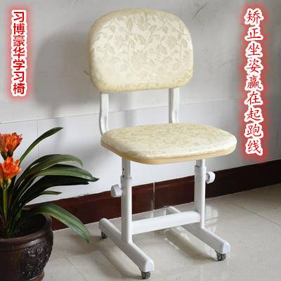 【仅限新乡地区销售】儿童学习书桌配套椅子靠背小椅学生写字电脑可升降凳子转椅板凳矫姿椅 47 豪华