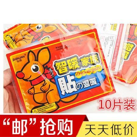沃姆日化家族 10片装 红贴  驱寒保暖 冬天保暖必备良品 缓解腰间背酸痛