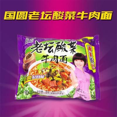 【仅限新乡地区销售】国圆 老坛酸菜牛肉面 袋装泡面 方便面速食面泡面即食 整箱