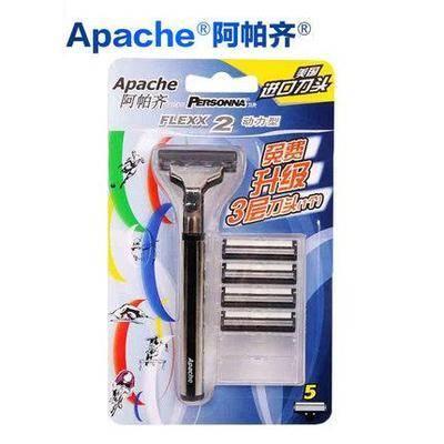 Apache阿帕齐手动剃须刀刮胡刀动力型A207-2(1刀架,5刀头)