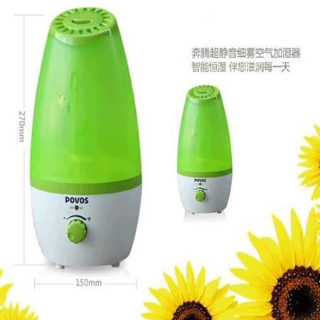 奔腾(POVOS)净化加湿器PJ1202抗菌智能恒湿静音加湿器