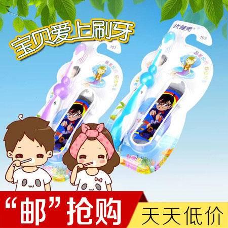 【9.9包邮】优健美超柔软毛儿童牙刷103(2色)特惠装带玩具滑板 1*2