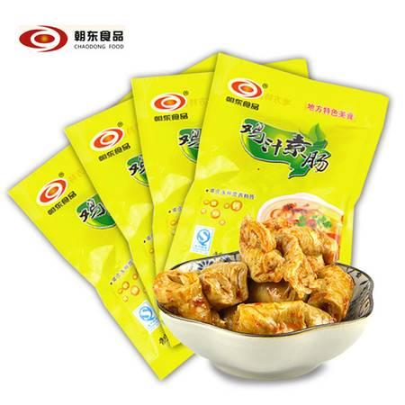 朝东鸡汁素肠袋装 美味特产 220g*10袋*1箱