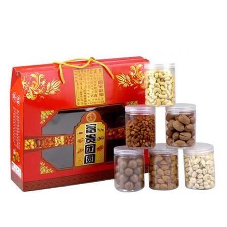 新疆特产干果年货礼盒 零食大礼包坚果组合6罐装