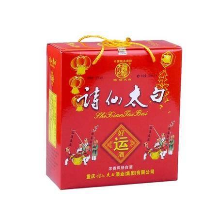 【仅限新乡地区销售】诗仙太白好运酒 浓香型白酒 手提装 480ml 52°1*8