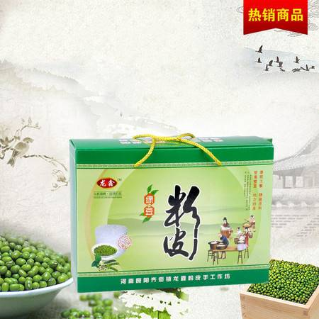 龙鑫纯正手工绿豆粉皮丝 无添加 久煮不化 清爽宜人 凉拌热炒油炸火锅通用  2斤装