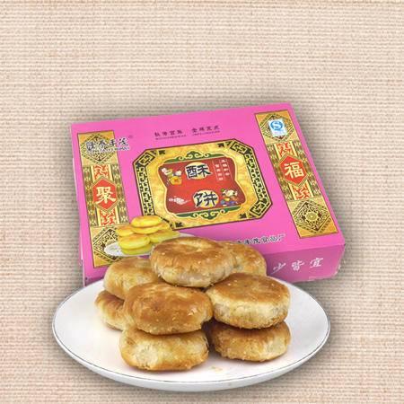 【半价抢】【仅限新乡地区销售】隆泰丰茂 酥饼  6斤装超实惠 烘烤类糕点