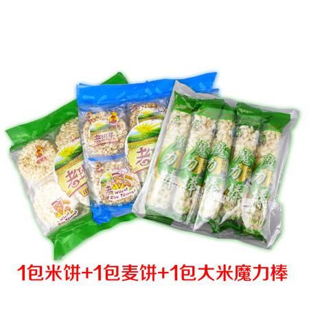 老班头田野麦饼一包(360克)+田野米饼一包(360克)+魔力棒一包(大米膨化棒)