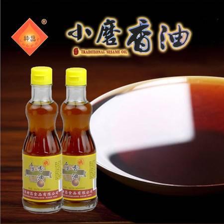 神昌小磨香油礼盒250ml*4瓶  无添加 凉菜调料 低温冷轧