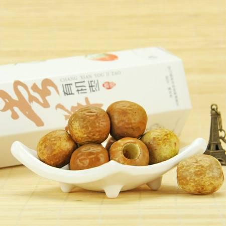 嵩园红尝鲜有机枣40克 冻干枣 冷冻干燥 自然保鲜 无污染0添加 绿色有机食品