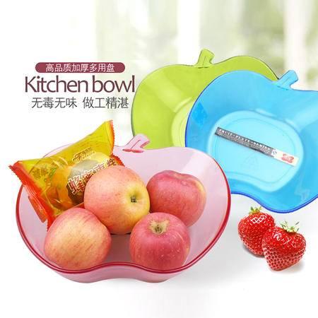 祥泽水晶透明家居多用苹果形状创意水果盘点心盘糖果盘8013(大号)2个