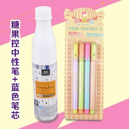真彩漂流瓶8088晶蓝色全针管中性笔芯0.5mm 16支装+联众糖果控黑色中性笔四只装KA31207