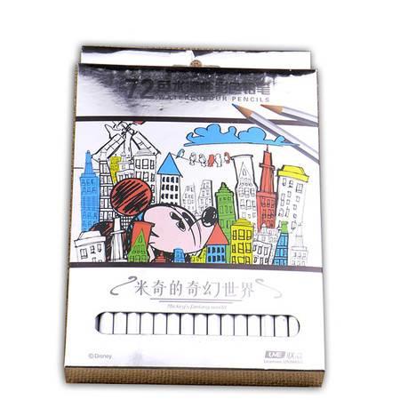 Disney迪士尼72色水溶性彩色铅笔DM21005 水溶性彩色铅笔美术彩笔绘画水彩铅笔