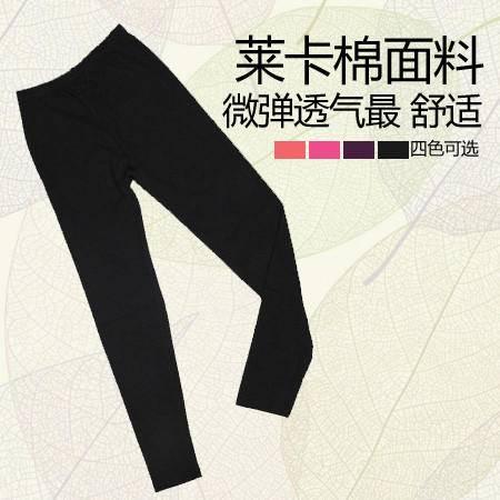 梦佳妮女士莱卡加肥修身裤(秋裤) 纯棉印花保暖打底修身秋裤--(颜色可选,花型随机)