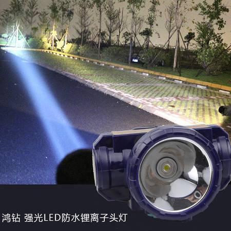 鸿钻 4008#强光LED防水锂离子头灯 白光 超强防水钓鱼打猎头灯强光远射充电