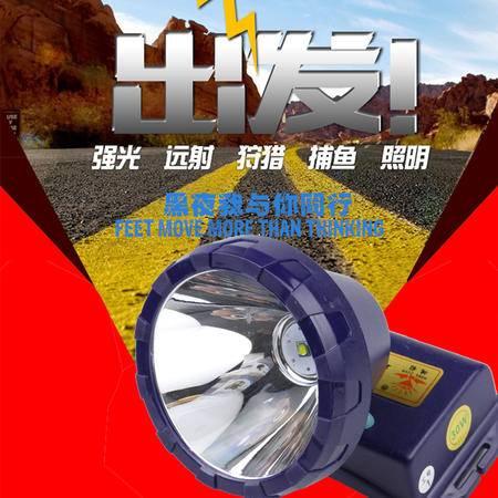 鸿钻  8218#多功能锂电超亮头灯 白光亮度可调节 超强防水钓鱼打猎头灯强光远射充电
