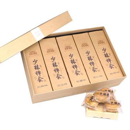 少林寺 少林禅食酥性饼干1000g (扁桃仁酥+芝麻酥+核桃酥+花生酥+紫薯酥)少林特产健康零食糕点