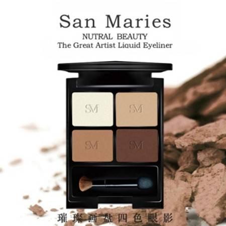 San Maries思蔓瑞 璀璨画盘四色眼影 6g 源自意大利日光砂砾 优雅大地渐变光泽