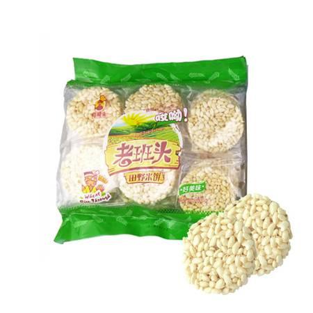 【仅限新乡地区销售】老班头 田野米饼一包(净含量360克)办公室白领学生儿童休闲充饥零食 美味酥脆