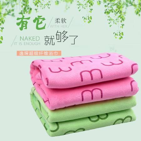 逸琛超细纤维浴巾 大浴巾 70*140cm   花色随机