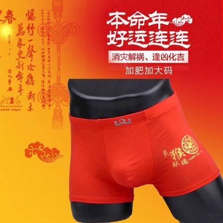 """凤泉  A8911 男士""""灵猴献瑞""""吉祥红平角内裤加肥加大码"""
