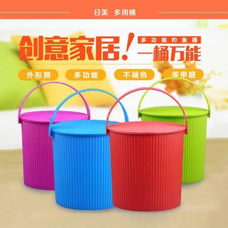 日美有盖带提手收纳桶收纳篮儿童玩具收纳篮 多用桶 RM8001