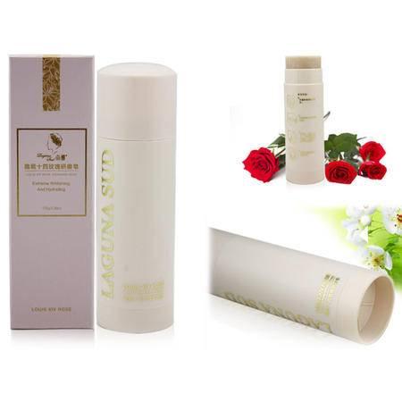 南娜新品路易十四玫瑰研磨皂 补水滋润保湿提亮肤色 纯天然手工精油皂洁面皂