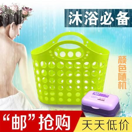 【9.9元包邮】诚涵 手提澡篮 CH-339+皂盒(样式随机)