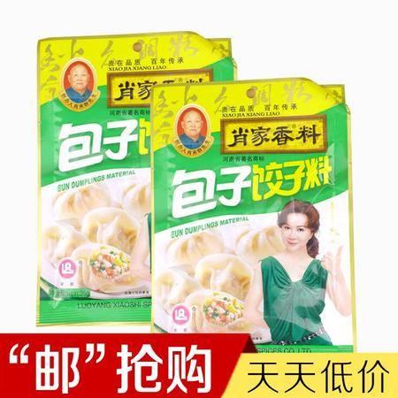 【9.9元包邮】肖家香料 包子饺子料厨房必备调料 35g*2袋
