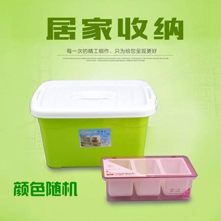 三环家居 塑料整理箱 8006+一鸣 三格厨房用调味盒 YM-007