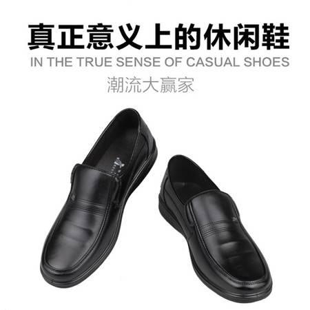 吉亚达迦克仕男士休闲鞋7738