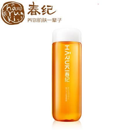 春纪爽肤水橙番茄锁水保湿甘露(莹润型)锁水收缩毛孔160ml