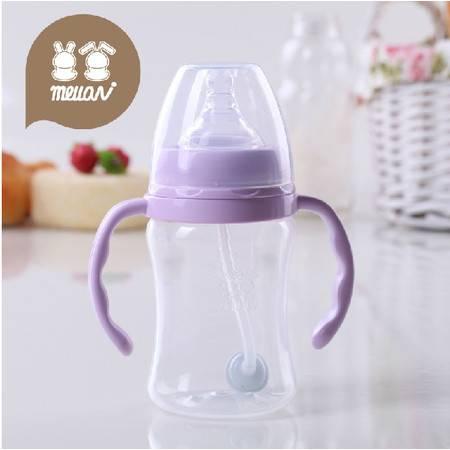 美啦美啦180ml  PP宽口腰型有柄自动奶瓶 ML-1012 防胀气自动吸管奶瓶 颜色随机