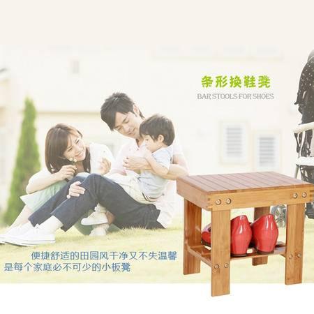 竹忆 大方凳 优质楠竹板凳大方凳钓鱼凳儿童凳简约环保耐用换鞋凳