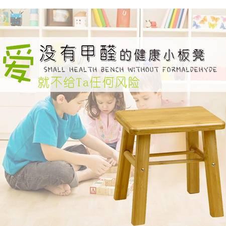 竹忆 小方凳 优质楠竹板凳小方凳钓鱼凳儿童凳简约环保耐用换鞋凳