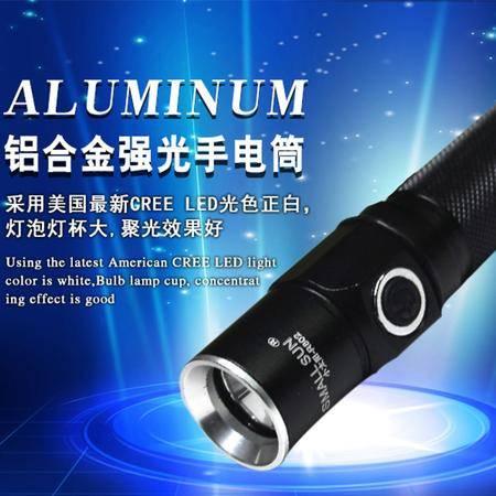 小太阳精品手电筒舒适手握感超耐用 强光电筒 R-802
