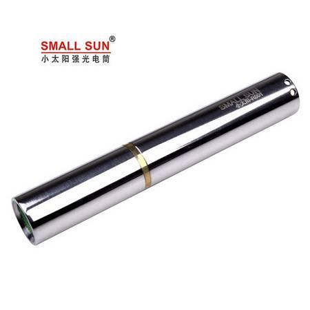 小太阳手电筒304不锈钢工艺超耐用节能 强光电筒 R-001