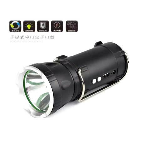 森林虎 多功能强光手提灯 SLH-H712
