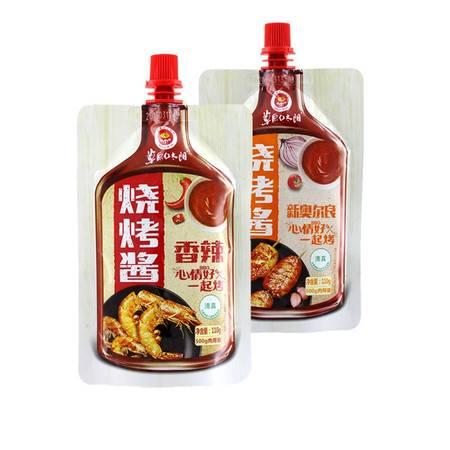 草原红太阳烧烤酱组合 香辣110g+新奥尔良110g