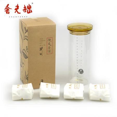 拙夫舍4粒装陈皮普洱茶175g(±)内置900ml尚明高硼硅玻璃食用密封杯