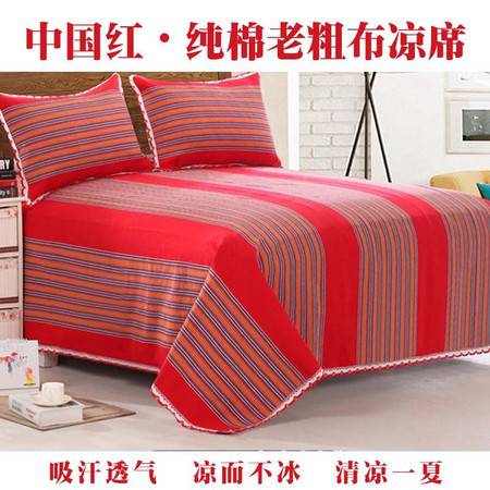 锦绣 优质花边粗布凉席床单三件套 纯棉加厚可做凉席 2.0*2.3米  32股粗纱精纺 吸汗透气