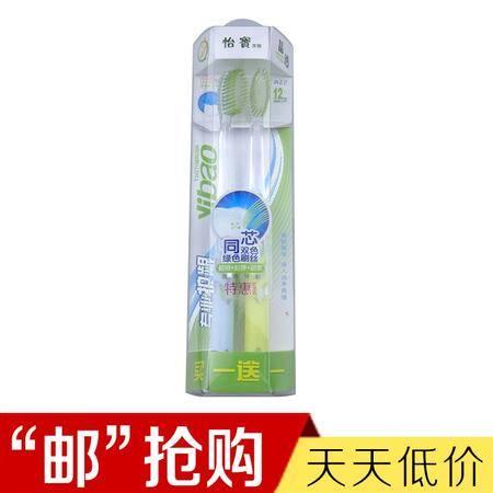 怡宝0.02mm超细绿色刷丝 双支特惠装牙刷A22  专业护龈 弹力软毛细毛 柔和呵护牙龈 清新口气