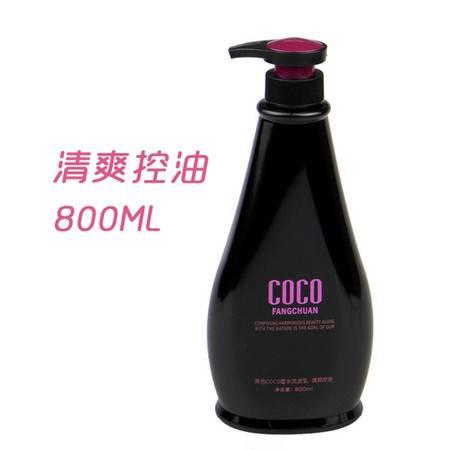 徽歌 黑色COCO香水洗发乳 800ML 3种功效( 清爽控油/去屑止痒/滋养柔顺) 所有发质