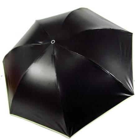 天堂伞1633245E星座寄语 黑胶三折晴雨伞 女士防晒遮阳伞