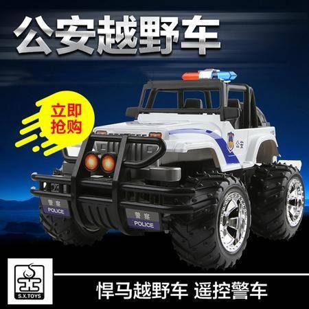 【仅限新乡地区销售】威腾3501A警车系列 1:14四通道无线电遥控车 充电越野车 儿童礼物玩具