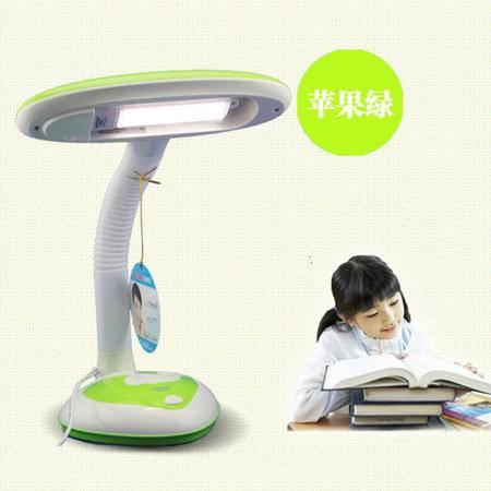 宝视达GD331护眼LED台灯3W  卧室床头工作 冷光无频闪防辐射学生防近视