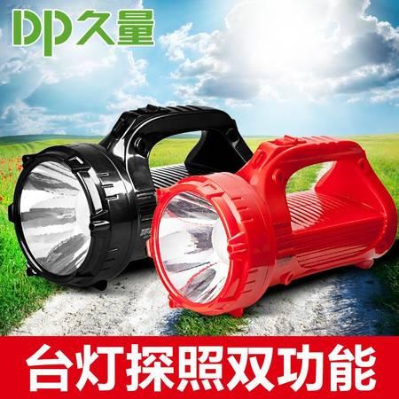 久量双功能充电应急灯(手电1W+台灯1W)770探照灯双档手电筒 家用充电手电筒