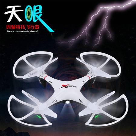 【仅限新乡地区销售】伟骐达X8星际号遥控飞行器 可充电 耐摔四轴飞行器 六轴陀螺仪飞行稳定